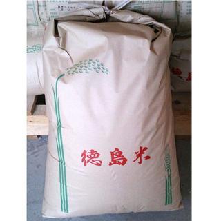 平成30年産 新米 徳島県産 キヌヒカリ 玄米30kg 農家直送