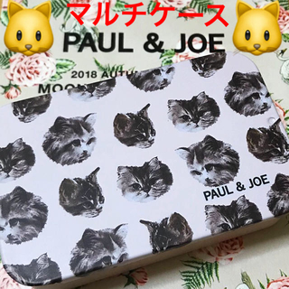 ポールアンドジョー(PAUL & JOE)の希少品♡未使用新品♡猫柄 マルチ缶ケース♡ポール&ジョー(その他)