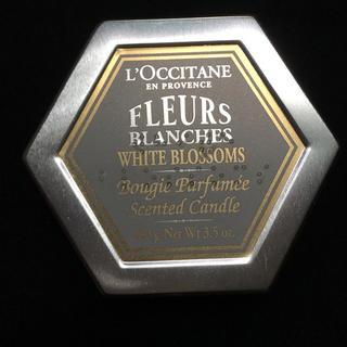 ロクシタン(L'OCCITANE)のロクシタン/新品未使用 ホワイトブロッサム センティッドキャンドル(キャンドル)
