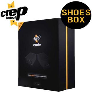 Crep Protect Sneaker Box 2Pack Black(スニーカー)