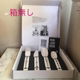 アルネヤコブセン(Arne Jacobsen)の正規品  デザインレターズkidsカトラリーセット(カトラリー/箸)