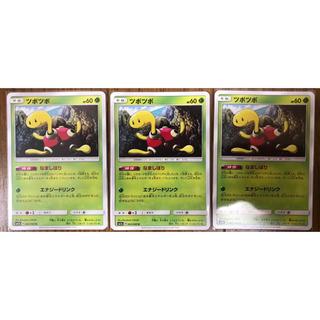 ポケモン(ポケモン)のポケモンカード ツボツボ(シングルカード)