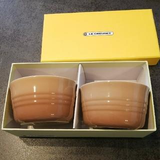 ルクルーゼ(LE CREUSET)のRABBIT様専用 ラージ ラムカン セット 新品 カプチーノ(食器)