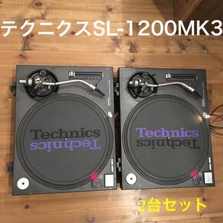 テクニクス ターンテーブル SL-1200MK3(ターンテーブル)