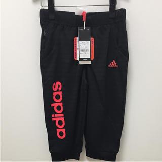 アディダス(adidas)の新品 アディダス adidas  カプリパンツ 130 最終価格(パンツ/スパッツ)