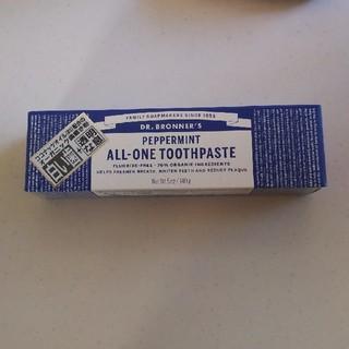 コストコ(コストコ)のドクターブロナー 歯みがき粉(歯磨き粉)