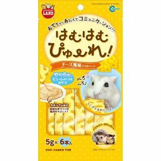 ハムスター、小動物が大好きな、 はむはむぴゅーれチーズ[新品]