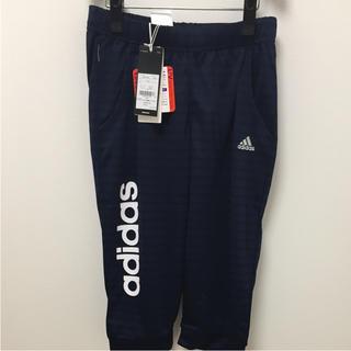 アディダス(adidas)の新品 アディダス ハーフパンツ 150 最終価格(パンツ/スパッツ)