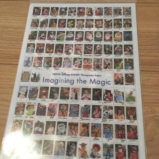 ディズニー(Disney)のディズニー Imagining the Magic ファイル(クリアファイル)