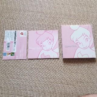 ディズニー(Disney)のDisney Girl ディズニーガールズ サウンドトラック (サントラ) CD(映画音楽)