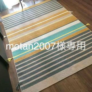 アンソロポロジー(Anthropologie)のmotan2007様専用 Anthropologie ラグ 152×213cm(ラグ)