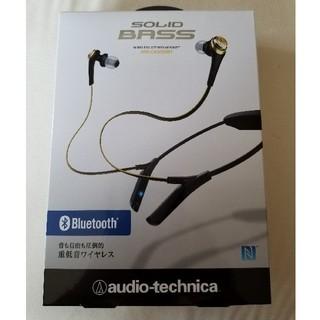 オーディオテクニカ(audio-technica)のaudio-technica(ヘッドフォン/イヤフォン)
