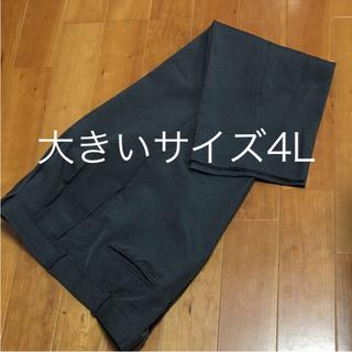 ニッセン(ニッセン)のファンタ様専用 スラックス 大きいサイズ(4L相当)2枚(スラックス/スーツパンツ)