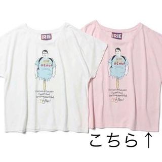 アイリーライフ(IRIE LIFE)のIRIE by irielife for GIRL(Tシャツ(半袖/袖なし))