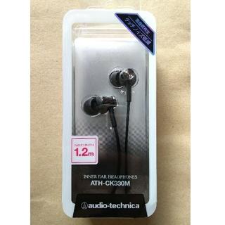 オーディオテクニカ(audio-technica)の新品未使用 オーディオテクニカATH‐CK330M(ヘッドフォン/イヤフォン)
