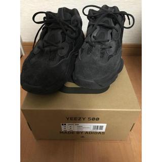 アディダス(adidas)のyeezy boost 500(スニーカー)