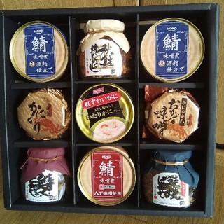 ドウシシャ(ドウシシャ)の【新品】鯖缶 詰め合わせ 瓶詰  鮭フレーク(缶詰/瓶詰)
