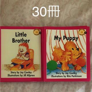 子供英語絵本30冊