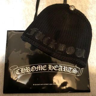 クロムハーツ(Chrome Hearts)のクロムハーツ ニット帽 直営店購入確実本物◎(ニット帽/ビーニー)