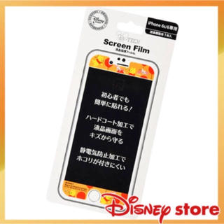 ディズニー(Disney)のiPhone 6/6s液晶保護フィルム プーさん&ピグレット(保護フィルム)