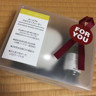 MUJI (無印良品) - 新品未使用 ♡ 無印良品 ポータブル アロマディフューザー ♡ オイルセット