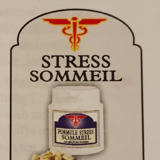 まゆ様専用 絶対眠れる自然のお薬、頻尿ハーブティー、 過去を忘れる香水セット🍅(健康茶)