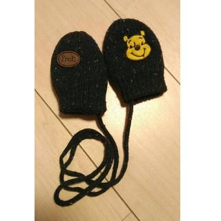 くまのプーさん - 手袋