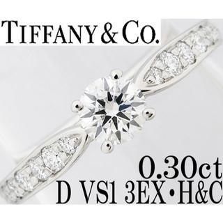 ティファニー(Tiffany & Co.)のティファニー ダイヤ 0.3ct D 3EX H&C Pt リング 指輪 6号(リング(指輪))