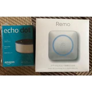 Nature Remo + Amazon Echo Dot(その他)