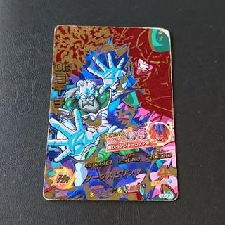 ドラゴンボール(ドラゴンボール)の❇️めっちゃ使える❗❇️傷ありライチー❇️(シングルカード)