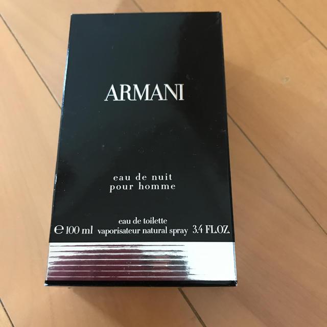 Armani(アルマーニ)のアルマーニ 香水 コスメ/美容の香水(香水(男性用))の商品写真