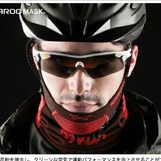 ♥NarooMaskX5【新品】フェイスマスクスポーツ用・赤