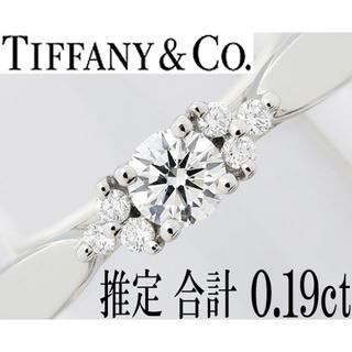 ティファニー(Tiffany & Co.)のティファニー ダイヤ Pt プラチナ リング 指輪 ハーモニー 5号(リング(指輪))