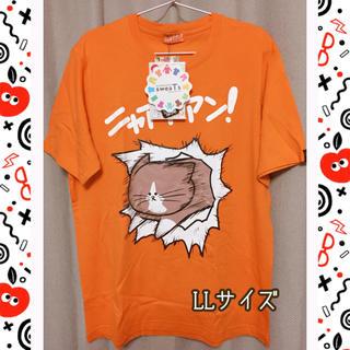 しまむら - 【ニャアアアン!】猫のぽんた×しまむらコラボ限定Tシャツ★LLサイズ★鴻池剛