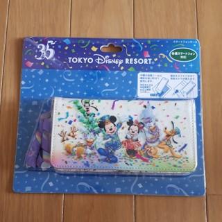 ディズニー(Disney)の新品35周年限定ディズニースマホケース(モバイルケース/カバー)