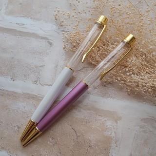 期間限定 値下ハーバリウムペン 2本(訳あり)(各種パーツ)