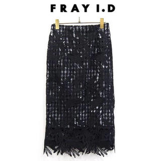 フレイアイディー(FRAY I.D)のフレイアイディー  ケミカルレースタイトスカート(ロングスカート)