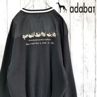 アダバット(adabat)の【一点物】adabat スウェットトレーナー バック刺繍 アダバット Mサイズ(スウェット)