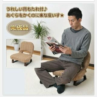 ヤマゼン(山善)のYAMAZEN あぐら座椅子 ブラウン(座椅子)