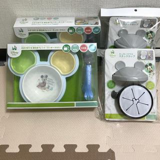 ディズニー(Disney)の【新品未使用】離乳食プレート&スナックカップ(離乳食器セット)