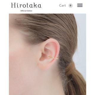 トゥモローランド(TOMORROWLAND)のjumkot様専用 Square Diamond Ear Cuff ヒロタカ(イヤーカフ)