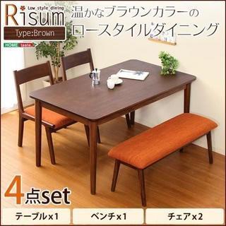 ダイニング4点セット(テーブル+チェア2脚+ベンチ)ナチュラルロータイプ