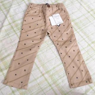 カルディア(CALDia)の新品 丸高衣料 カルディア  ストレッチパンツ(パンツ/スパッツ)