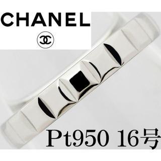 シャネル(CHANEL)のシャネル Pt950 プラチナ リング 指輪 メンズ 16号 16.5号 57号(リング(指輪))