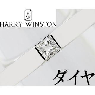 ハリーウィンストン(HARRY WINSTON)のハリー・ウィンストン ダイヤ Pt プラチナ リング 指輪 プリンセス 7号(リング(指輪))
