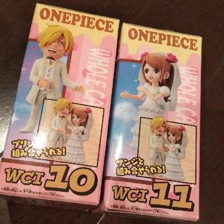 ホールケーキアイランド2(おもちゃ/雑貨)