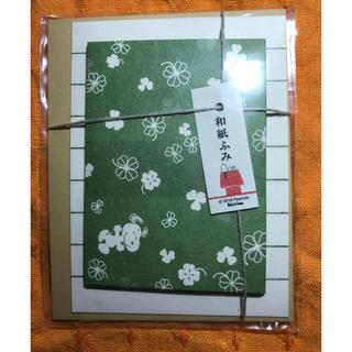 SNOOPY - スヌーピー 和紙 ミニレターセット 定価432円税込