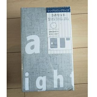 [新品]ベットカバー3点セット(掛け敷き枕カバー)