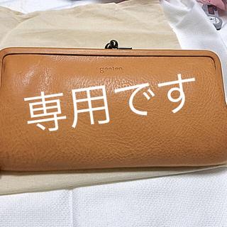 ゲンテン(genten)のゲンテン  牛革  がま口財布(長財布)