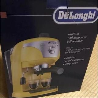 デロンギ(DeLonghi)のデロンギ エスプレッソ・カプチーノメーカー 新品未使用(エスプレッソマシン)